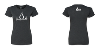 Flame T-shirt Ladies