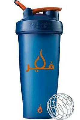 Arabic Flame Shaker/Snatch Shaker
