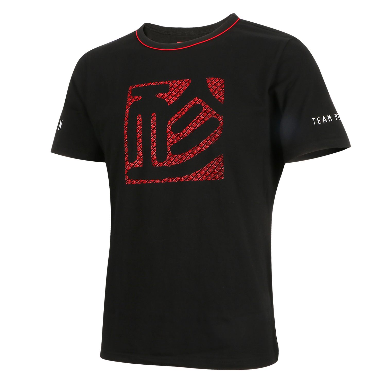 GIN   Podium T-shirt
