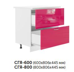 Нижний модуль с глубокими ящиками кухонный