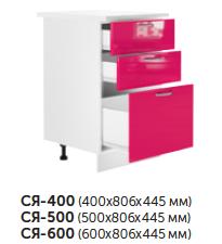 Нижний модуль с 3 ящиками кухонный