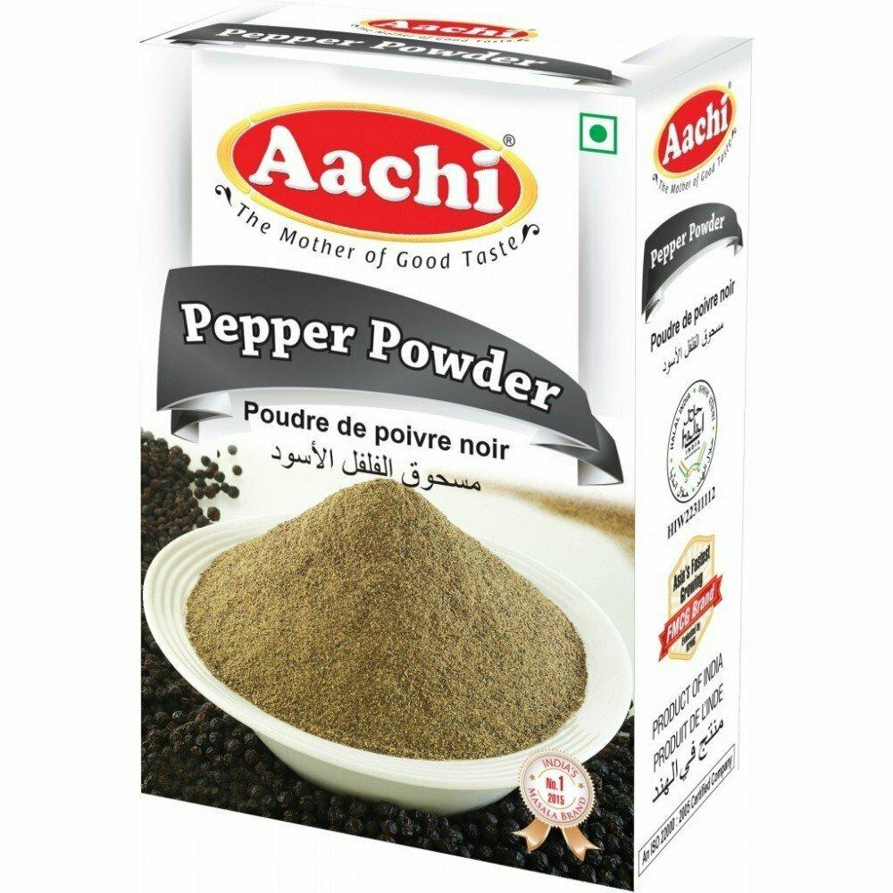Pepper Powder (100g)