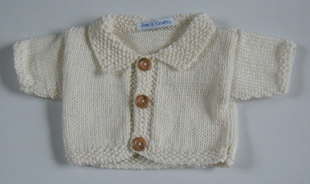 Cardigan with collar - cream