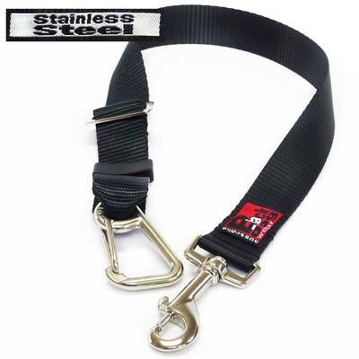 Black Dog Ute Strap