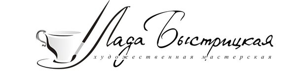 Галерея фарфора Лады Быстрицкой