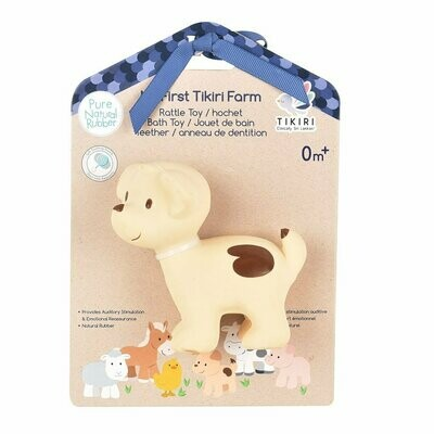 Tikiri - Puppy Toy Natural Rubber Rattle
