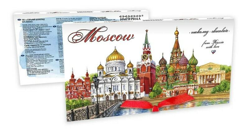Шоколад «Московский кремль»
