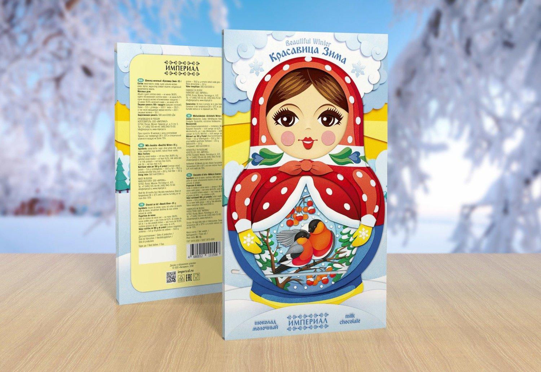 "Шоколад молочный ""Красавица Зима"""