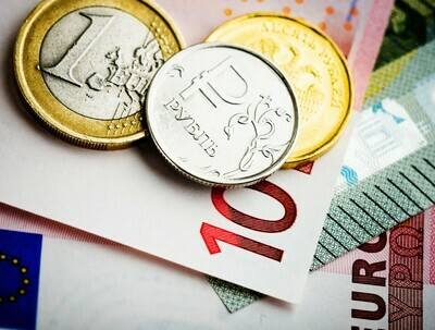 Обменять монеты