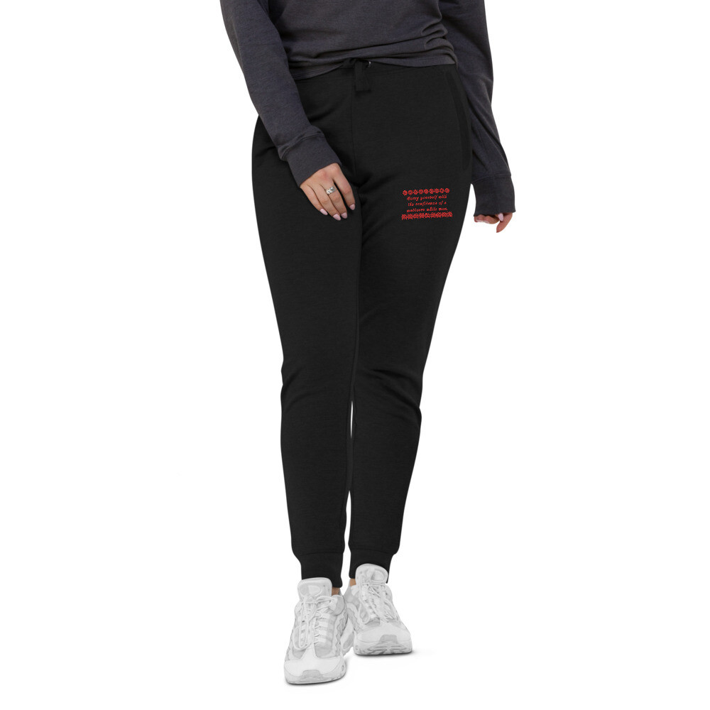 Mediocre White Man - Unisex Skinny Joggers with Pockets!