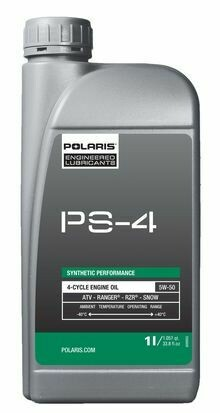 Масло POLARIS PS-4 PLUS (1л.)