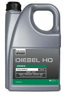Масло моторное дизельное / Polaris Diesel Engine Oil 4L