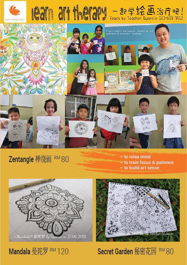 *3-In-1* Mandala, Zentangle & Secret Garden Art **for 2 pax 两人行心灵作画