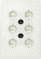 LED - Custom RECTANGLE Retrofit Kit - For reference only, new model # will be created once kit is de