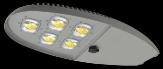 LED - COB Street Light / Roadway / Cobra Head - L5 (5 Lens)