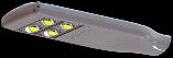 LED - Modular Street Light / Cobra Head - M2