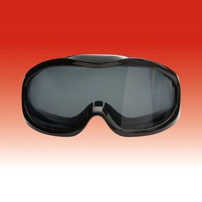 Skymning Vision Glasögon 1,5–2,5 promille (rött band)