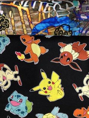 Kids Fabric - 2 colour ways