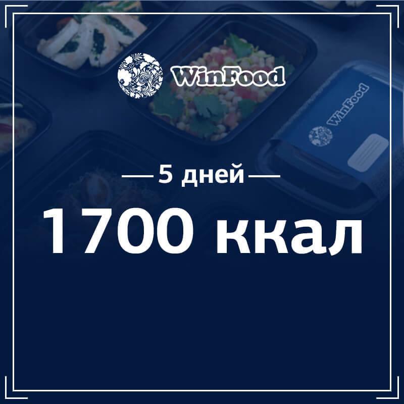 1700 кк, 5 дней