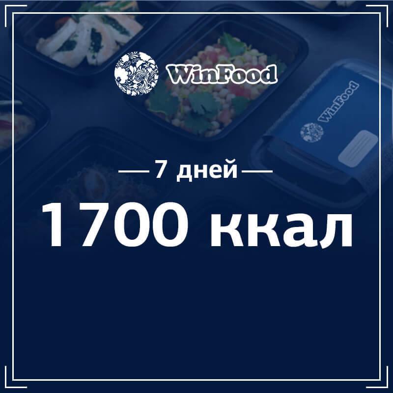 1700 кк, 7 дней