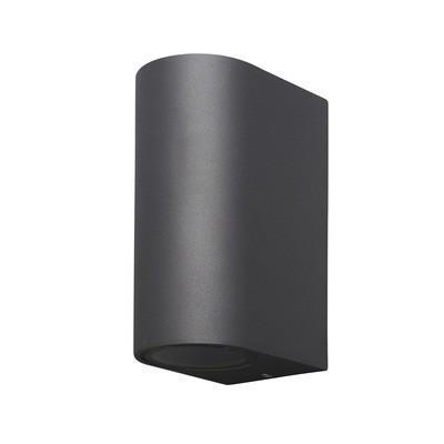 Kandanchu round Outdoor Wall Lamp up&down light, 2 x GU10, IP54, Anthracite