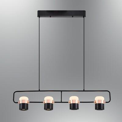 maxl 4 LED pendant light