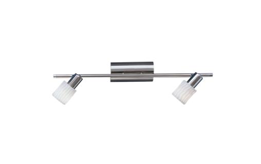 EGLO 2 Head Spotlight 2xG9/Satin Nickel