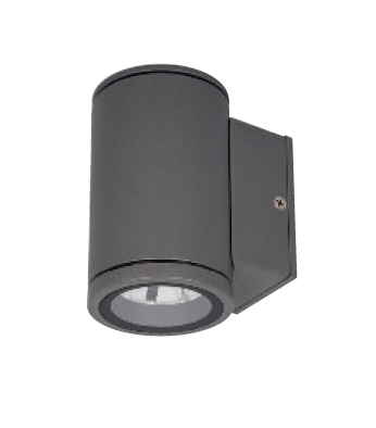HYDRUS 7 Led Wall-mounted luminaire mono-directional 7W 900lm IP65
