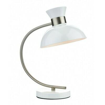HITCH WHITE TASK LAMP