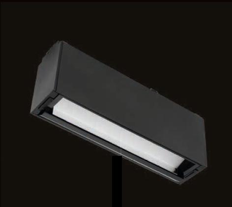 kush lighting system linear wall washer 11W 3000K