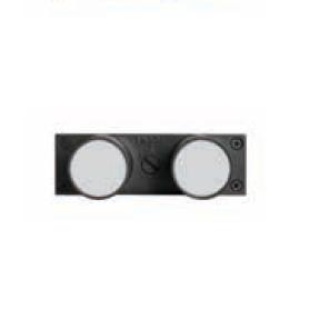 kush lighting system linear projector opal 5W 3000K