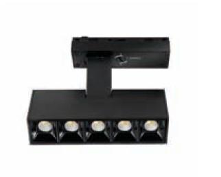 kush lighting system projector dark 11W 3000K