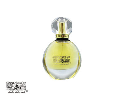 212 vip Rose for woman
