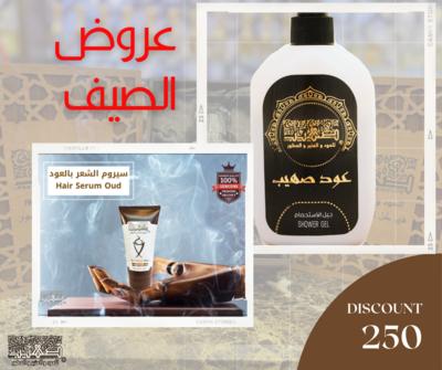 عرض سيروم الشعر مع شاور جيل العود