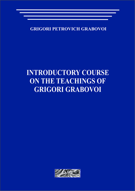 Introductory Course on the Teachings of Grigori Grabovoi