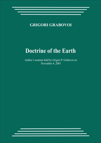 20031104_Doctrine of the Earth. (pdf)