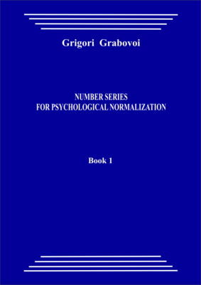 Number series for psychological normalization, book 1