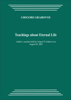 20030804_Teaching about Eternal Life. (pdf)