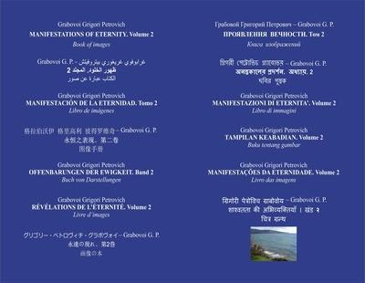 Révélations de l'éternité. Volume 2. [Manifestations of Eternity. Volume 2] (hardcover)