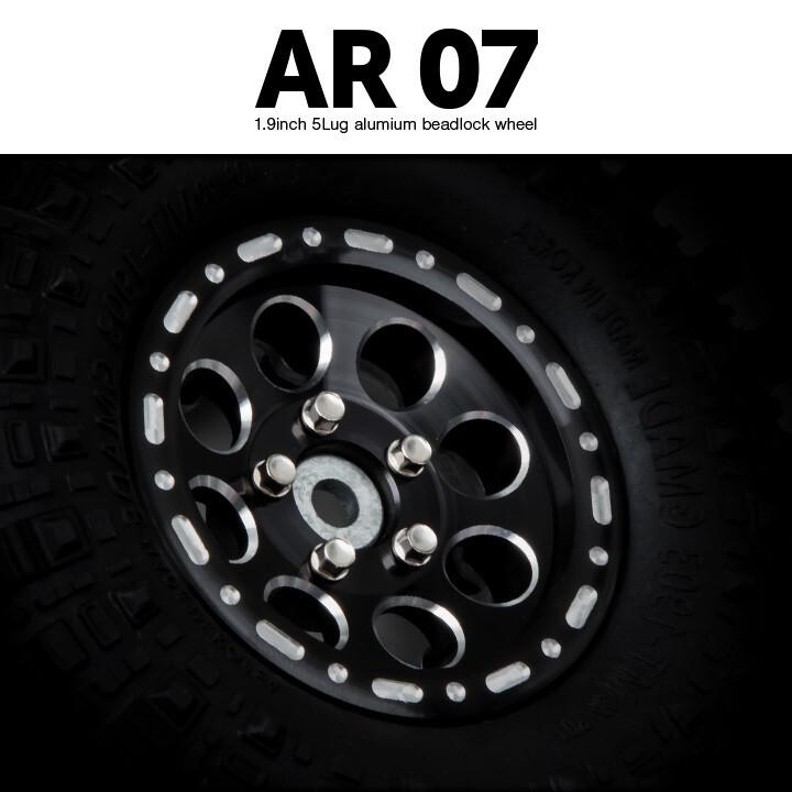 "Gmade 1.9"" AR07 5 Lug Aluminum Beadlock Wheels (2) GMA70464"