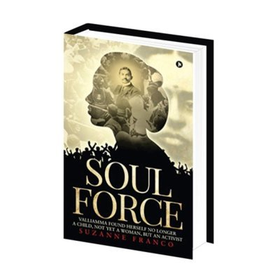 Soul Force by Suzanne Franco