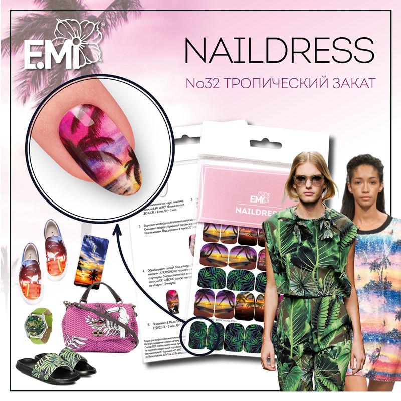 Naildress Slider Design №32 Тропический закат