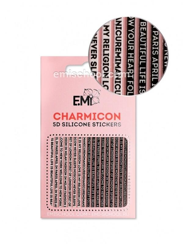 Charmicon 3D Silicone Stickers №94 Слова