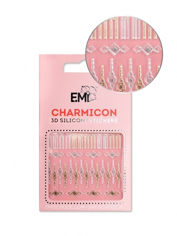 Charmicon 3D Silicone Stickers №109 Цепи