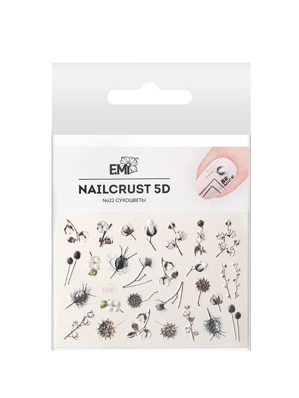 NAILCRUST 5D №22 Сухоцветы