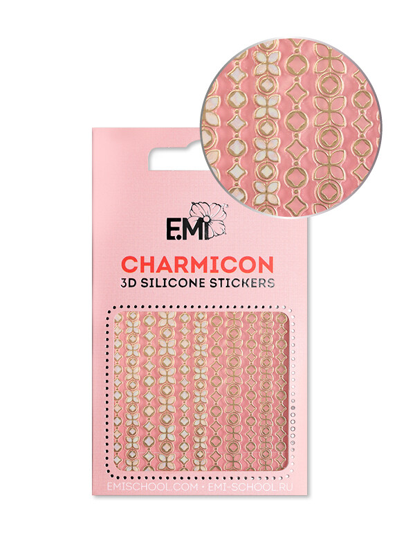Charmicon 3D Silicone Stickers №152 Цепи