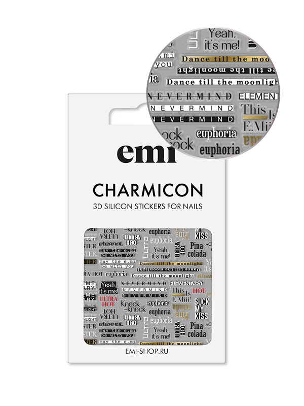 Charmicon 3D Silicone Stickers №167 Cheeky