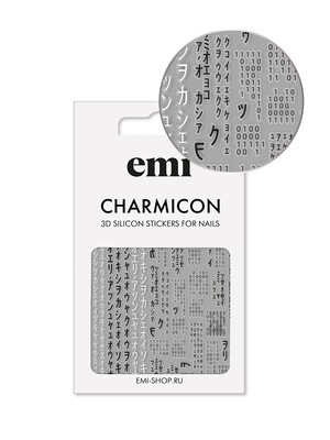 Charmicon 3D Silicone Stickers №171 Матрица