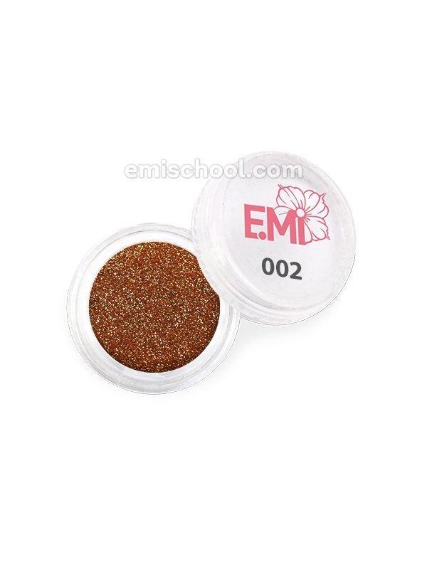 Пыль однотонная Металлик №002