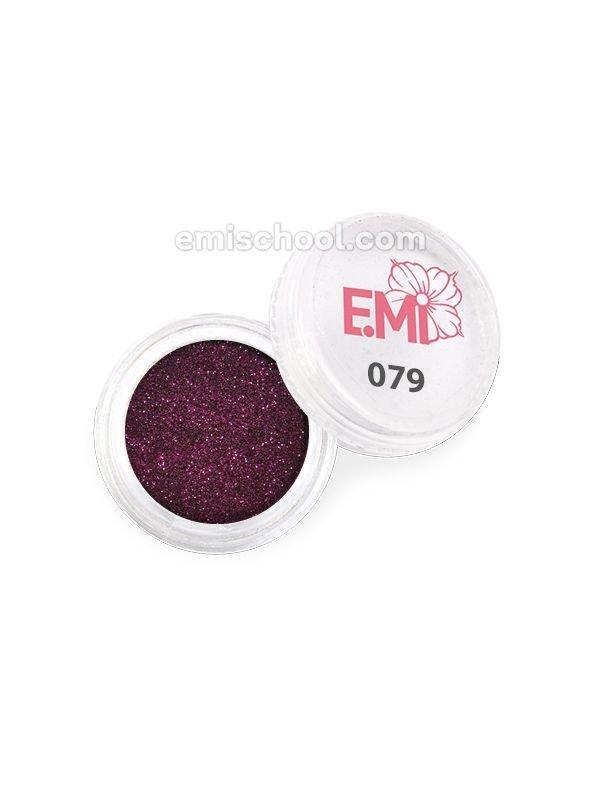 Пыль однотонная Металлик №079